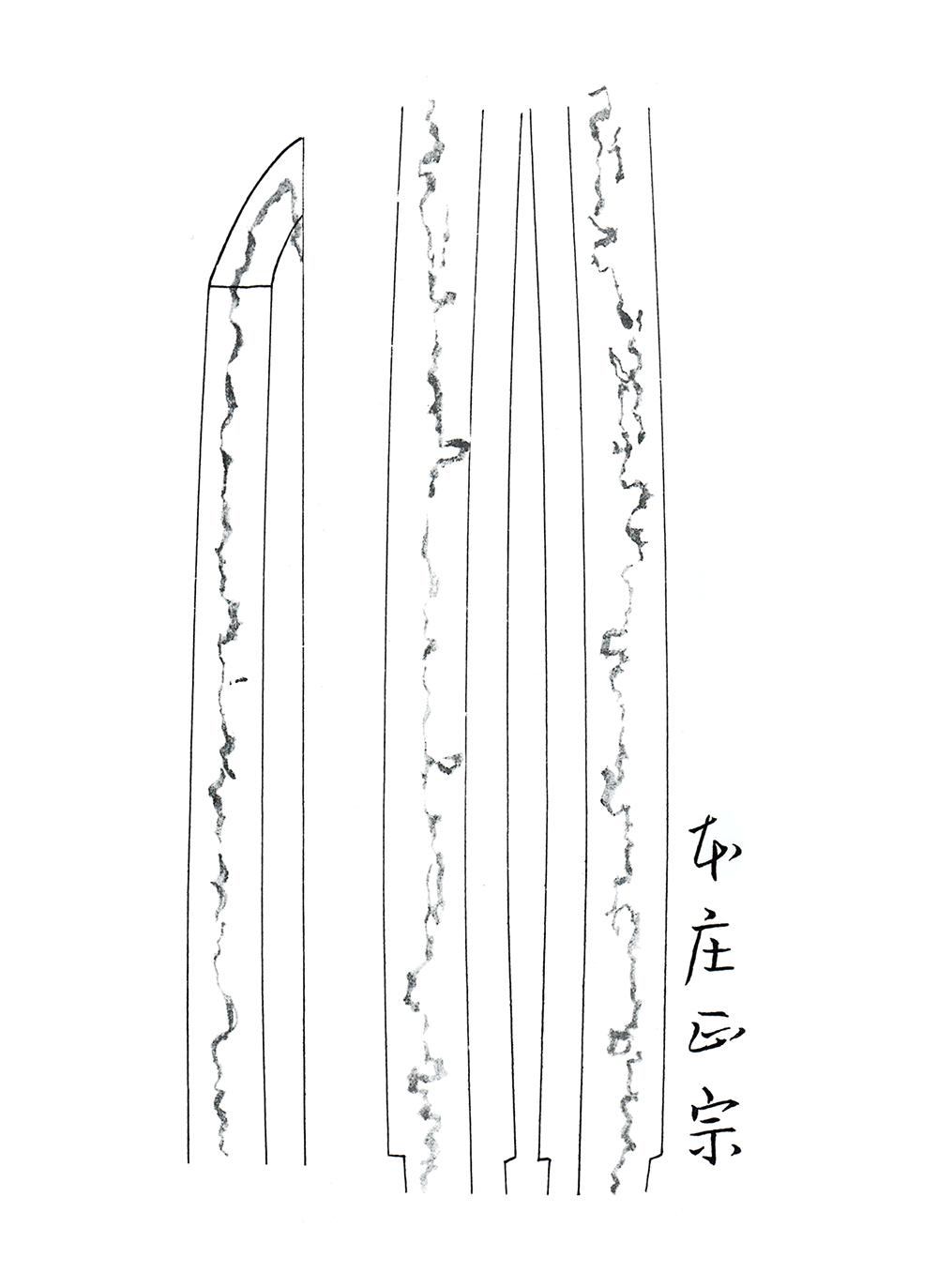 武士刀「本庄正宗」06