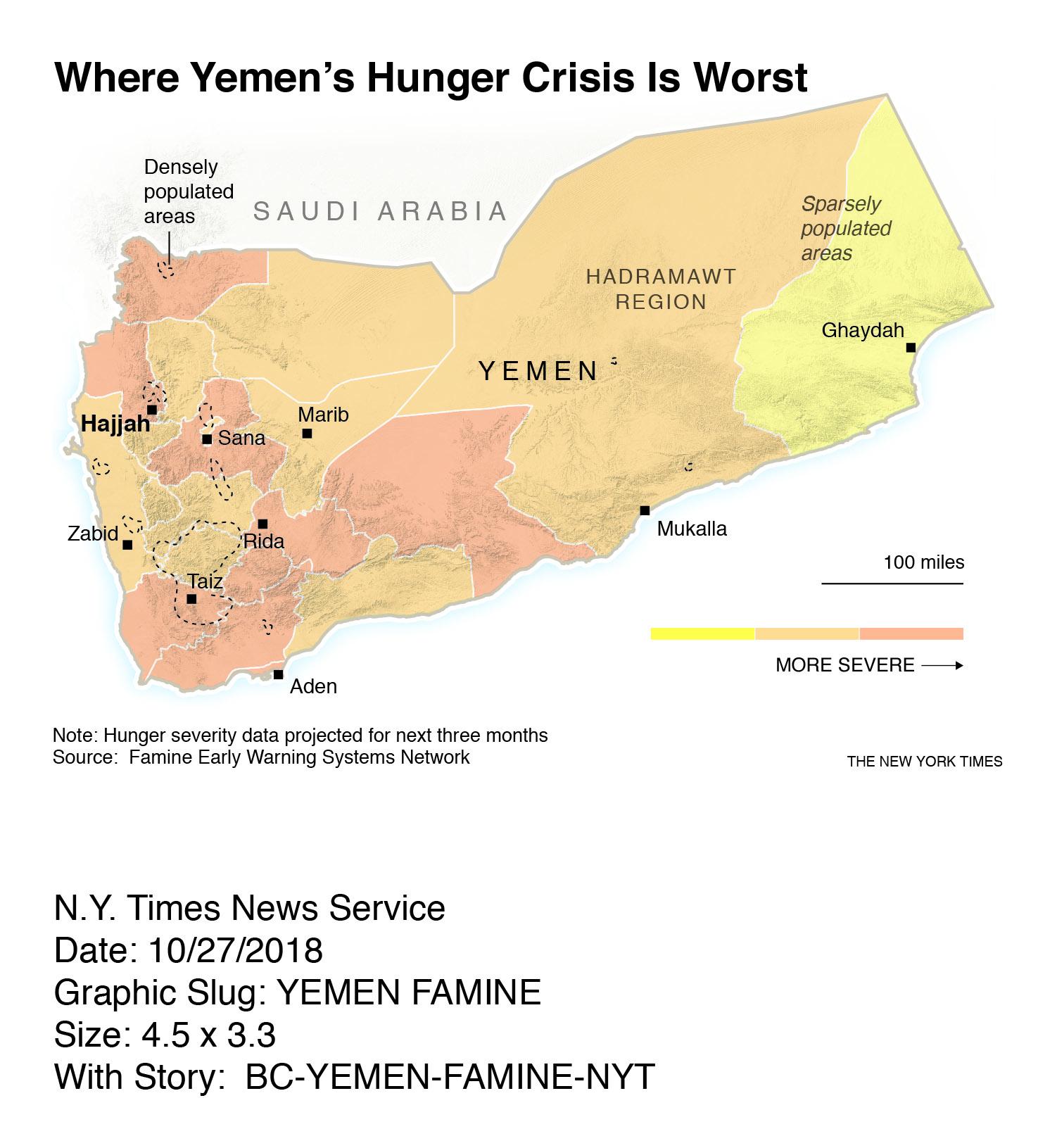 葉門斷糧map