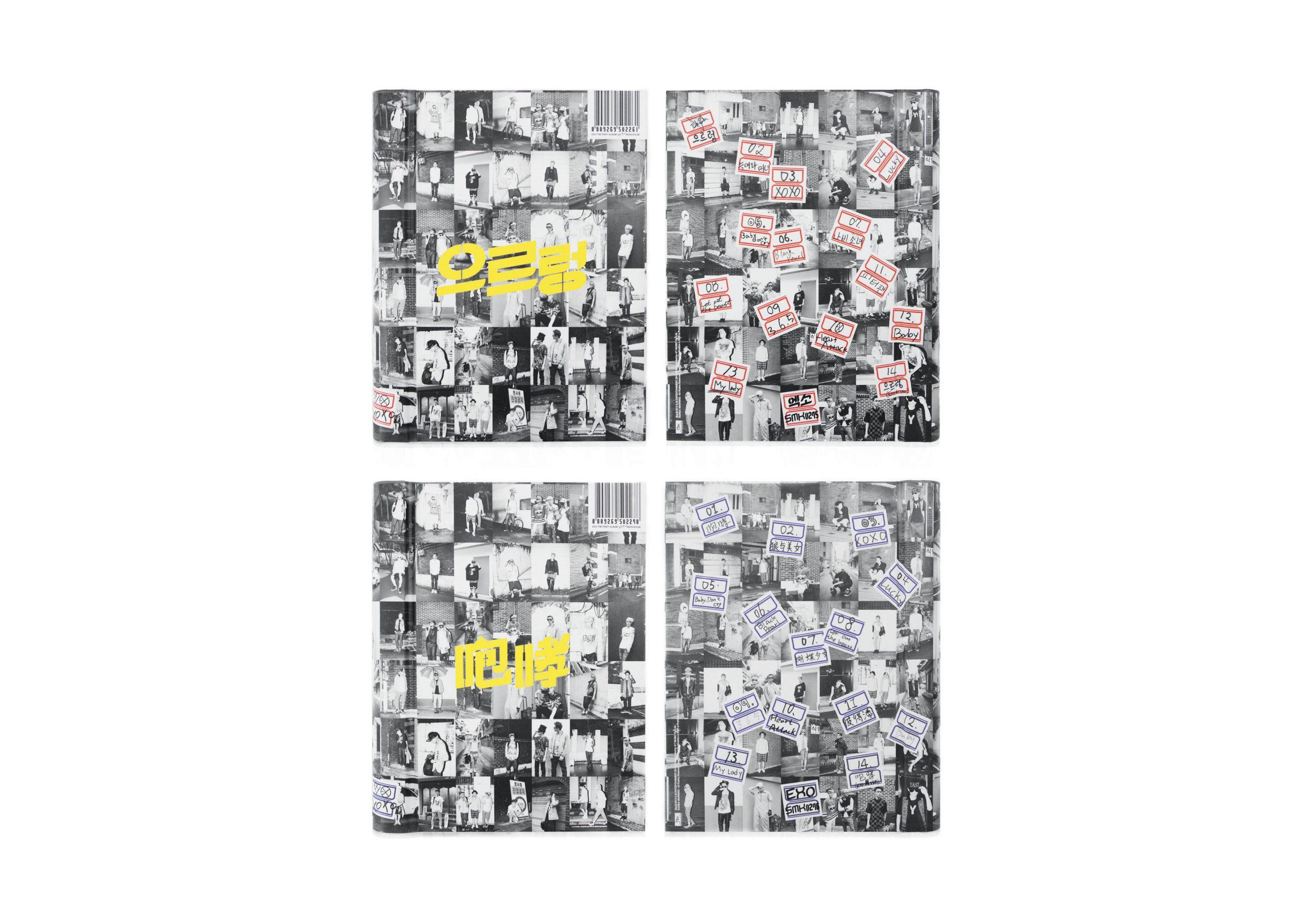 韓國專輯設計03